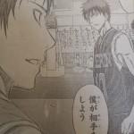 黒子のバスケストーリーダイジェスト 第233Q 「やばくねーか?」