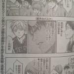 第233Q 「爆弾男火神、いきなりゾーン突入!!決勝の幕開けを告げる先制・流星のダンク炸裂!!」