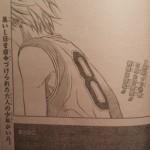 黒子のバスケストーリーダイジェスト 第208Q 「大丈夫です」