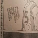 黒子のバスケストーリーダイジェスト 第210Q 「わかってたこった」