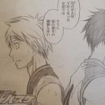黒子のバスケストーリーダイジェスト 第237Q 「甘いんじゃない?」