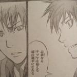 黒子のバスケストーリーダイジェスト 第239Q 「気に入った」