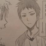 黒子のバスケストーリーダイジェスト 第240Q 「大マジメさ」