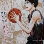 黒子のバスケストーリーダイジェスト 第241Q 「悔しいよ・・・」