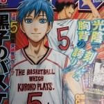 黒子のバスケストーリーダイジェスト 第242Q 「いいもの見せてア・ゲ・ル♡」