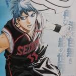 黒子のバスケストーリーダイジェスト 第249Q 「こっからだぜ」