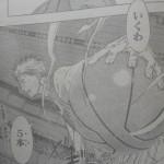 黒子のバスケストーリーダイジェスト 第253Q 「任せてくれ」