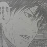 黒子のバスケストーリーダイジェスト 第252Q 「ラクダが言いました」
