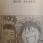 黒子のバスケストーリーダイジェスト 第255Q 「がんばるぞ!」