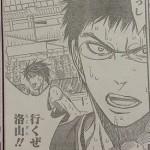 黒子のバスケストーリーダイジェスト 第257Q 「行くぜ洛山!!」