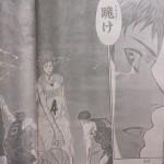 第261Q 「【キセキ】と呼ばれた男たちですらーーーその光景を前に、息を呑むしかなかった・・・・・!!」