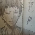 黒子のバスケストーリーダイジェスト 第266Q 「誰だお前」