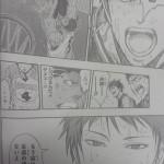 黒子のバスケストーリーダイジェスト 第268Q 「どうすりゃいいんだ」
