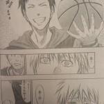 黒子のバスケストーリーダイジェスト 第269Q 「諦めるな!!」