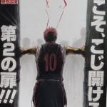 黒子のバスケストーリーダイジェスト 第270Q 「お前だったんじゃねーか」